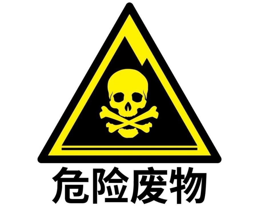 北京搬家公司搬运危险物品需要注意的事项